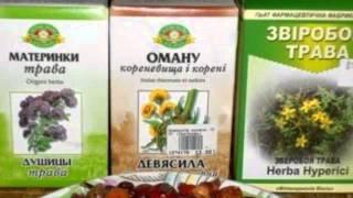 Монастырский сбор чай купить