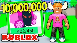 🐱 Wild Pet per 10 milioni di 🐶-Roblox: Pet Walking Simulator EP02