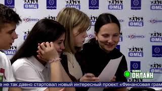 Новости Обнинска 18.10.2021.