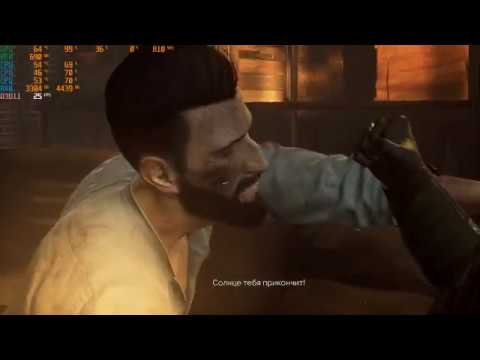 Vampyr on Low end PC