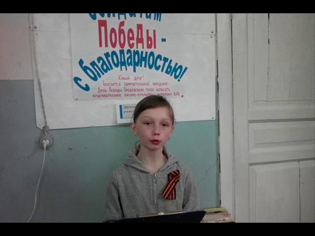 Изображение предпросмотра прочтения – КаринаИзраилева читает произведение «Мальчик из села Поповка.» С.Я.Маршака
