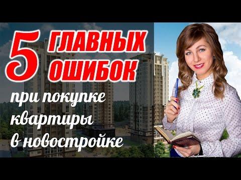 Купить квартиру в рассрочку в Броварах, продажа квартир в
