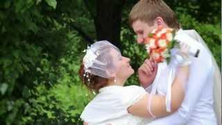 Свадьба г Великие Луки   .17 августа  2012г .mp4