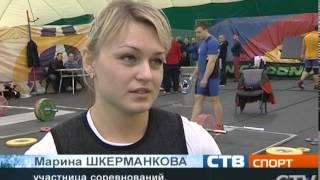 CTV.BY: Чемпионат Беларуси по тяжелой атлетике: итоги третьего соревновательного дня