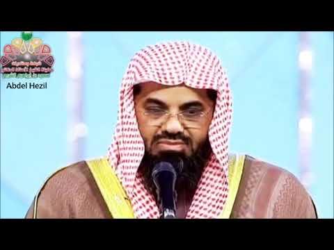 ســورة البـقـرة كــاملة فضـيلة الشيخ سعــود الشـريـم Youtube