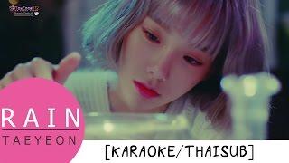 [Karaoke/Thaisub] Taeyeon - Rain