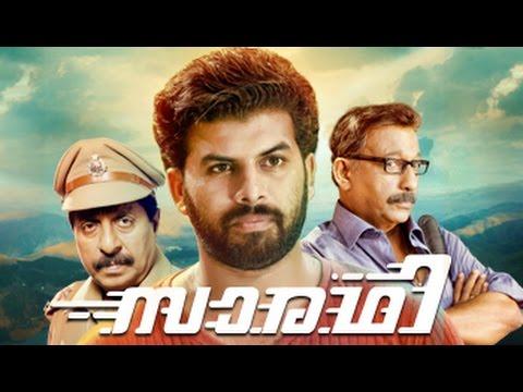 SAARADHI Malayalam Movie Theatrical Trailer