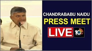 Chandrababu Naidu Press Meet LIVE | TDP Leaders Meet Live | Guntur  News