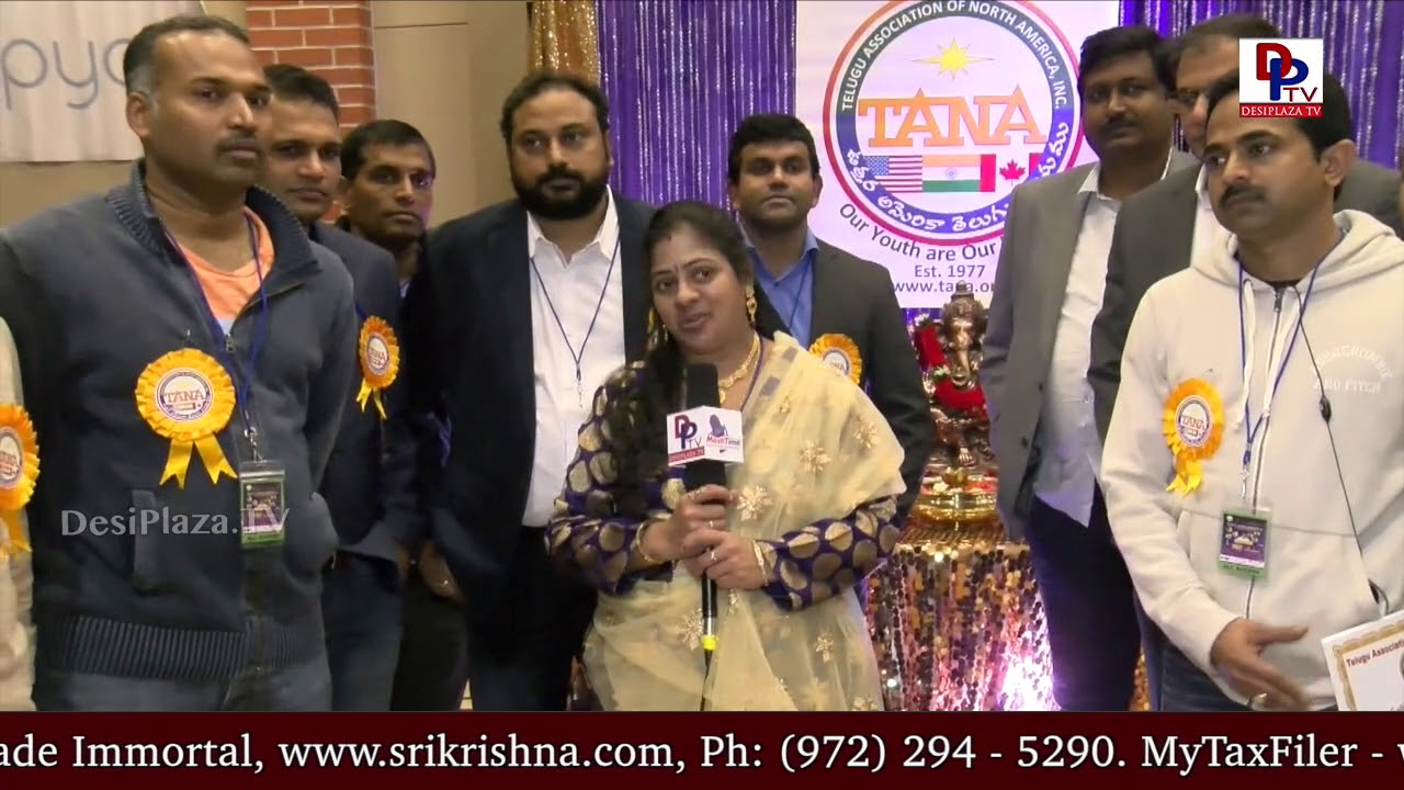Kalpana, Austin TANA Co-Ordinator speaks to DesiplazaTV at 'Koti Sarigamalu' Concert || Hutto