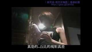 TV系列 怪談新耳袋-百物語 第21話 『接近』[日語發音] 鈴木繭菓 検索動画 4