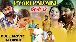 Pyari Padmini (Pannaiyarum Padminiyum) Full Movie Hindi Dubbed | Vijay Sethupathi | Release Date Thumb
