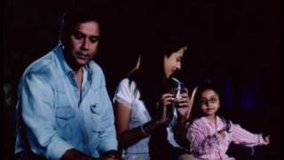 Amar Ache Jol (Bangla Movie) Part 5