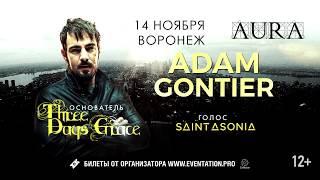 Основатель THREE DAYS GRACE в Воронеже 14 ноября 2017 года 12