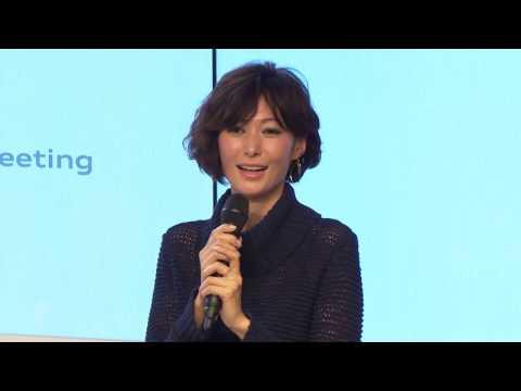 《アウディ ジャパン2017年新春会見ならびにThe new Audi A3 記者発表会》 女優 田丸 麻紀さんによるトークショー