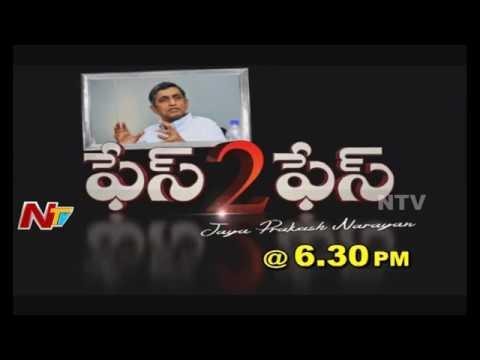 Jaya Prakash Narayana Exclusive Interview || Face to Face || Promo || NTV