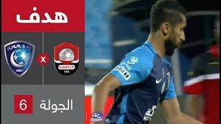 هدف الهلال الثالث ضد الرائد (سلمان الفرج) مباراة مؤجلة من الجولة 6 من الدوري السعودي للمحترفين