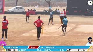 BRAHMAND VS SUNIL VAGHBIL FULL MATCH AT D R CHASHAK 2019 WAGHBIL DAY 2