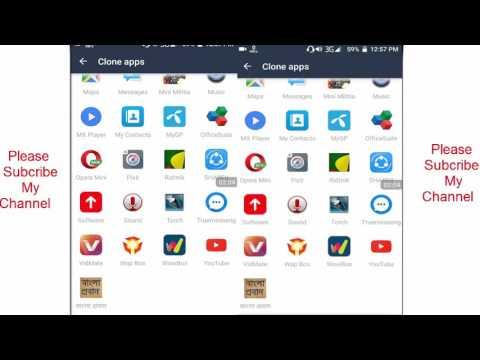 কিভাবে এক মোবাইল এ ডাবল Apps ব্যবহার করবেন -যেকোন সফটওয়্যার ডাবল ডাবল ব্যাবহার করুন। thumbnail