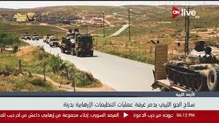 سلاح الجو الليبي يدمر غرفة عمليات التنظيمات الإرهابية بدرنة
