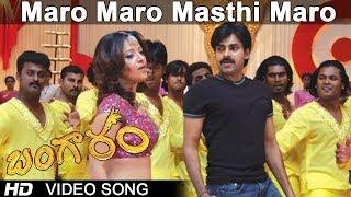 Maro Maro Masthi Maro Full Video Song || Bangaram Movie || Pawan Kalyan || Meera Chopra