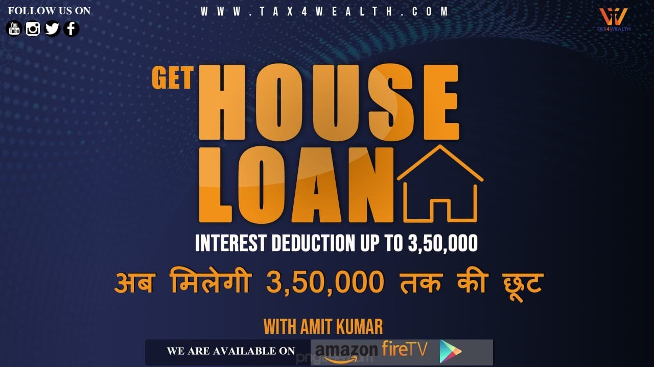 Get House loan interest deduction up to 3,50,000