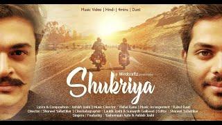 Shukriya - Ashish Joshi | Music Video | Ft. Yashomaan Apte | Mindcraftz