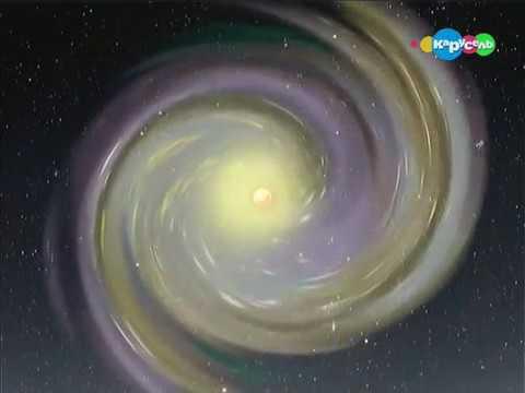 Почемучка Астрономия Рождение Солнечной системы online video cutter com 1