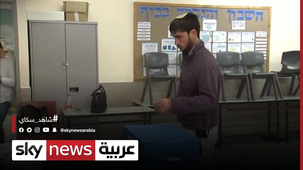 إسرائيل: مراقبون يرون مهمة تشكيل الحكومة الجديدة ليست سهلة  - نشر قبل 29 دقيقة