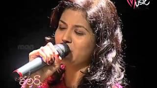Evelalo Nuvvu by Sunitha
