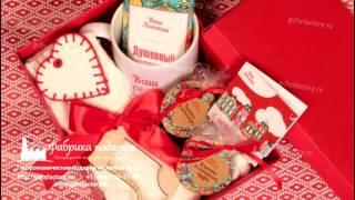 видео Корпоративные подарки к Новому году клиентам от Фабрики подарков.