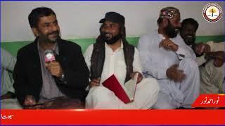 Noor Ahmed Noor  Brahvi Poetry Sakhawat Adbi Karawan Balochistan