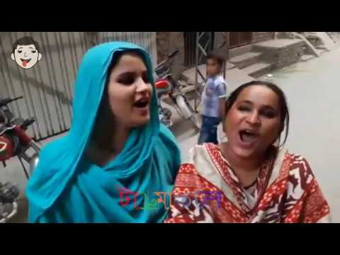 [Justin Bieber - Baby ft. Ludacris] Bangladeshi funny version