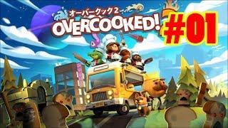 #01【Switch】今度の敵は、パン!Overcooked 2 (オーバークック2)