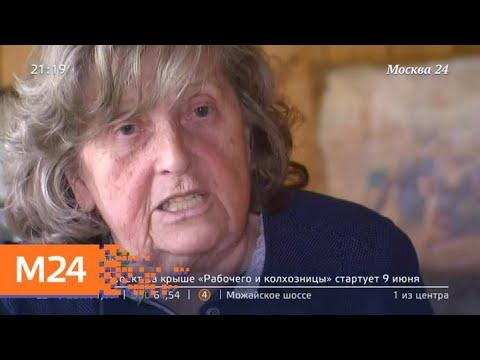 """""""Московский патруль"""": аферист"""
