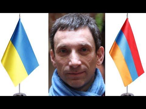 Портников: почему Армения – не Украина