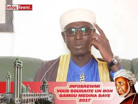 Wadial Gamou Médina Baye) Les miracles qui ont annoncé la naissance du prophète Mohamed Psl