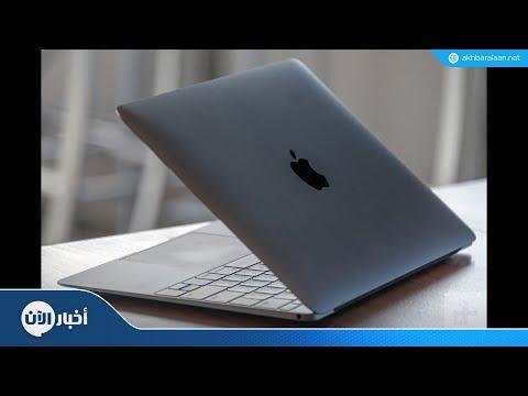 آبل تطلق جيلا جديدا من الحواسيب الشخصية  - نشر قبل 3 ساعة