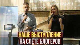 НАШЕ МНЕНИЕ О РАЗВИТИИ ТУРИЗМА В РОССИИ, ПОТЕРЯЛ iPhone 7, Никола Ленивец
