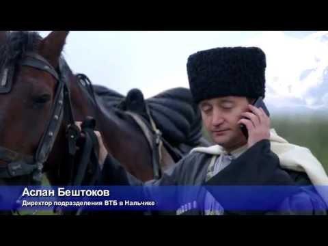 Корпоративный ролик для банка ВТБ Ставрополь