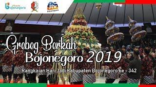 Live Streaming JTV Bojonegoro Grebeg Berkah Bojonegoro 2019
