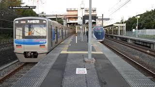 【音量注意】小室駅でスカイライナー退避 台風21号遅延