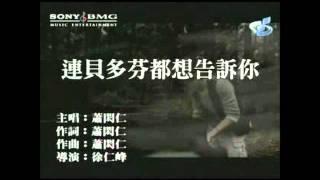 20110730 B friend singing 萧闳仁 - 连贝多芬都想告诉你
