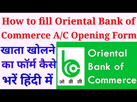 How to fill Oriental Bank of Commerce Account Opening Form:: fully explained