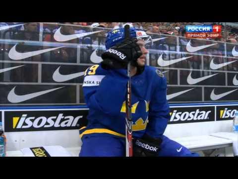 Хоккей. Чемпионат мира. 1\2 финала. Россия - Швеция (2 тайм)