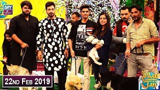 Salam Zindagi With Faysal Qureshi | Pet Show |  22nd February 2019