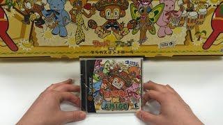 Samba De Amigo with Maracas Controller (Dreamcast) Unboxing!!