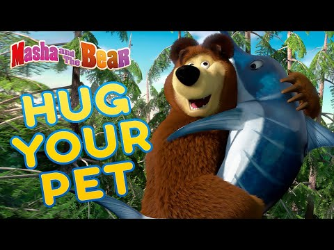 masha-and-the-bear-💖🐶-hug-your-pet-🐶💖-best-episodes-collection-🎬