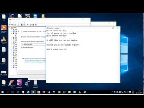 HP mouse drivers installation in windows 8 1 and windows 10