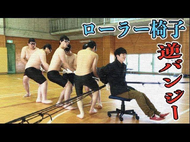 【ローラー椅子史上】世界一のスピードを体験したい!!