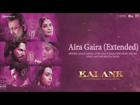 Aira Gaira (Extended) - Antara Mitra, Javed Ali & Tushar Joshi Mp3